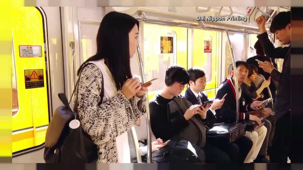 Công nghệ - Tech An app to help pregnant women find train seats is being trialled in Tokyo