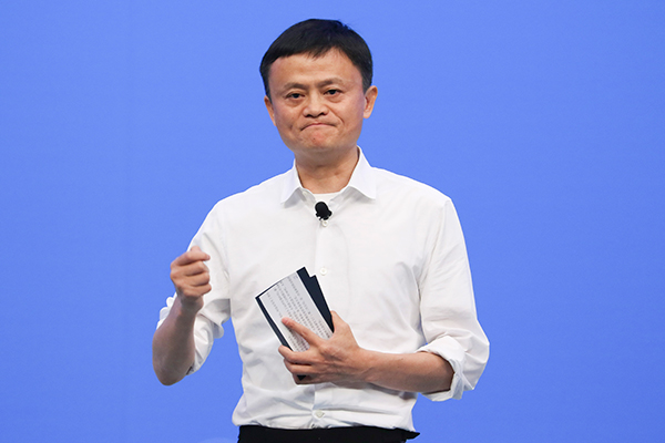 Jack Ma on how Amazon and Alibaba differ - CNBC International